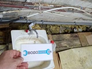 Монтаж канализации в частном доме. https://водопроводчик24.рф